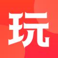 网易大玩家下载最新版_网易大玩家app免费下载安装