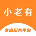 小老有下载最新版_小老有app免费下载安装