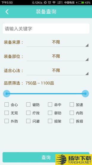 剑三通下载_剑三通手游最新版免费下载安装