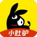 小肚驴下载最新版_小肚驴app免费下载安装