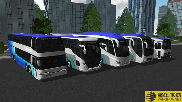 公共交通模拟车安卓版下载
