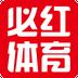 必红体育下载最新版_必红体育app免费下载安装