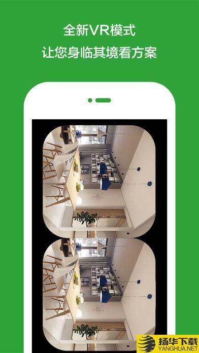 国美打扮家下载最新版_国美打扮家app免费下载安装