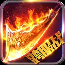 天龙沉默传奇手游下载_天龙沉默传奇手游手游最新版免费下载安装