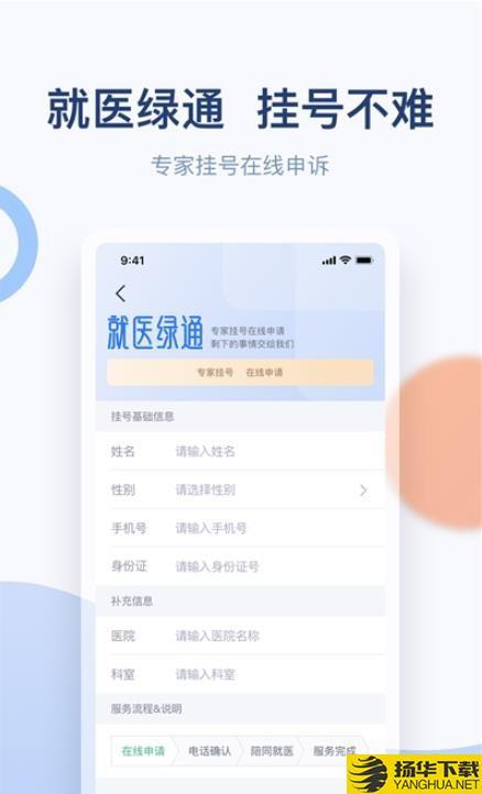金恪健康下载最新版_金恪健康app免费下载安装