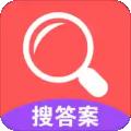 作业精灵帮下载最新版_作业精灵帮app免费下载安装