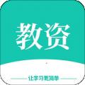 教师资格证笔试题库下载最新版_教师资格证笔试题库app免费下载安装