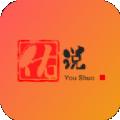 佑说下载最新版_佑说app免费下载安装