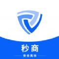 义乌秒商下载最新版_义乌秒商app免费下载安装
