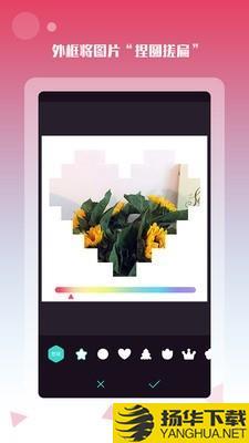 美颜拍照下载最新版_美颜拍照app免费下载安装