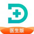 百度健康医生版下载最新版_百度健康医生版app免费下载安装