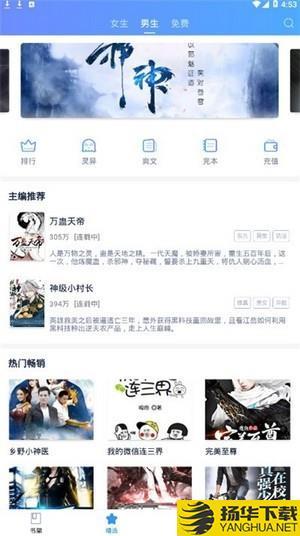 平治阅读下载最新版_平治阅读app免费下载安装