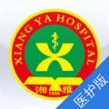 掌上湘雅医护版下载最新版_掌上湘雅医护版app免费下载安装