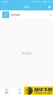 若途旅行下载最新版_若途旅行app免费下载安装
