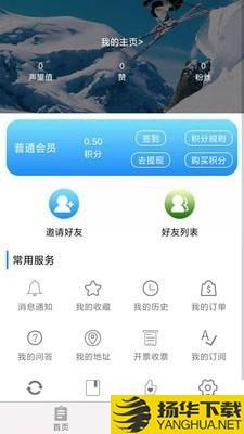企事慧下载最新版_企事慧app免费下载安装
