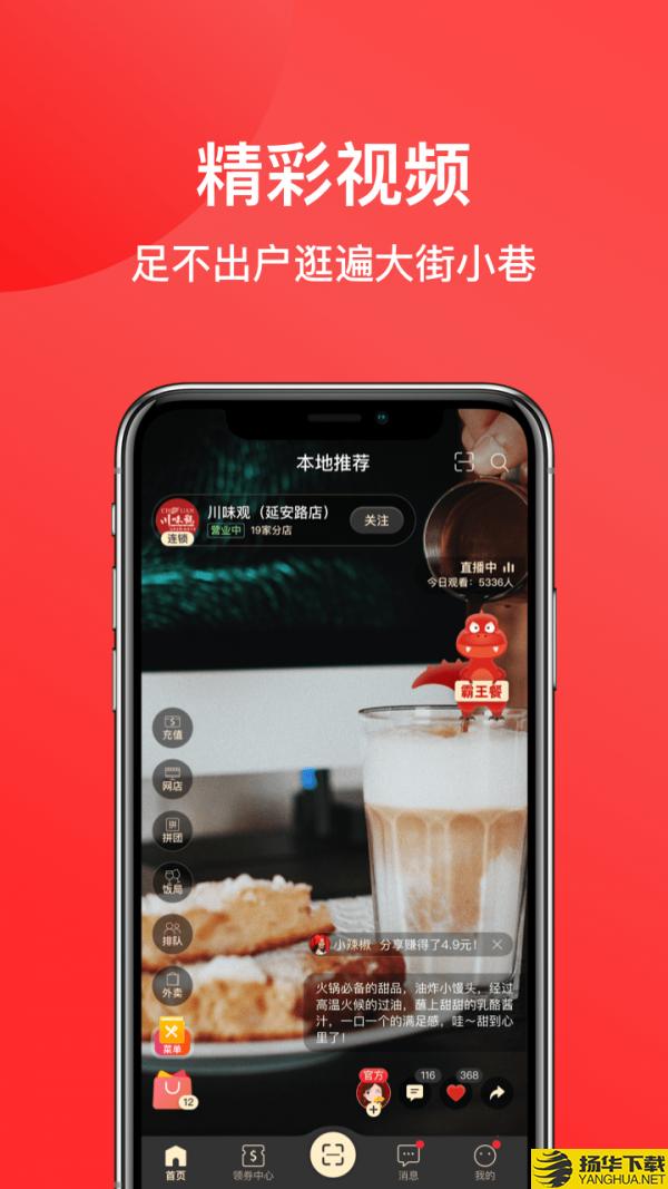 一店一购下载最新版_一店一购app免费下载安装