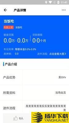 蓉金下载最新版_蓉金app免费下载安装