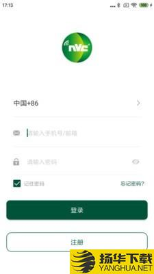 雷士照明下载最新版_雷士照明app免费下载安装