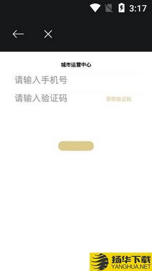 国金生态下载最新版_国金生态app免费下载安装