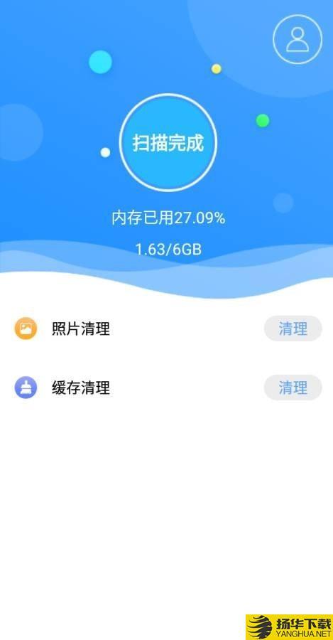 锋行清理大师下载最新版_锋行清理大师app免费下载安装