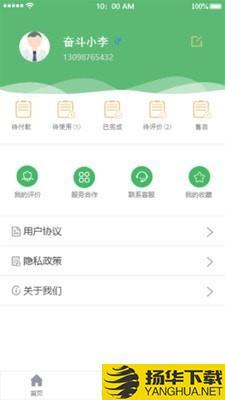 午休平台下载最新版_午休平台app免费下载安装