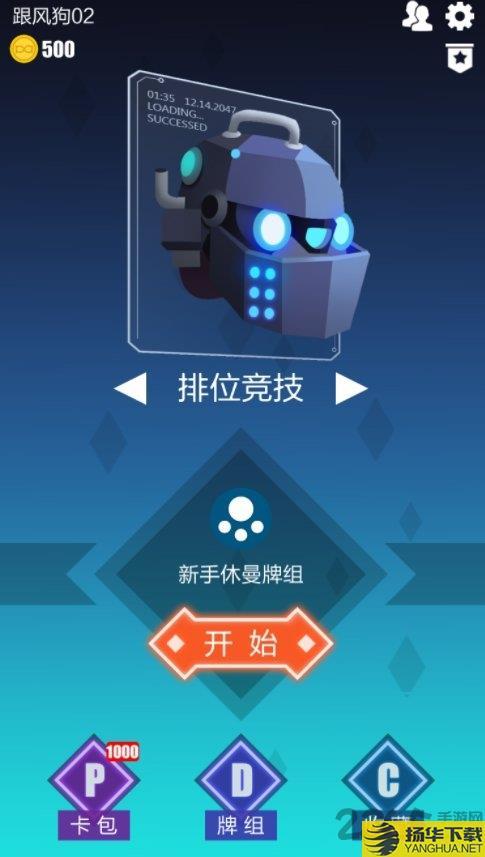 2047手游九游版下载_2047手游九游版手游最新版免费下载安装