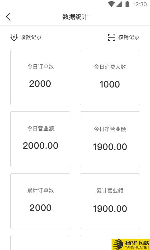 万用指南商家端下载最新版_万用指南商家端app免费下载安装