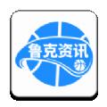 鲁克资讯下载最新版_鲁克资讯app免费下载安装