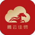 腾云佳物下载最新版_腾云佳物app免费下载安装