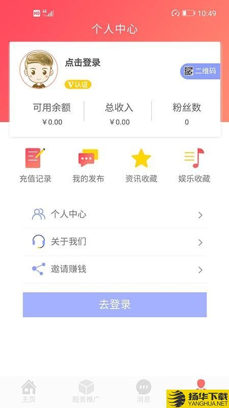 海外充值宝下载最新版_海外充值宝app免费下载安装