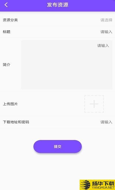 资源共享大师下载最新版_资源共享大师app免费下载安装