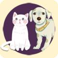 猫狗语翻译器下载最新版_猫狗语翻译器app免费下载安装