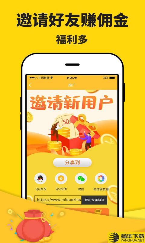 大众惠下载最新版_大众惠app免费下载安装