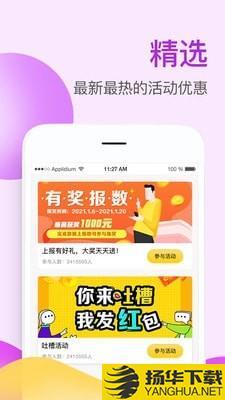 掌上牧云下载最新版_掌上牧云app免费下载安装