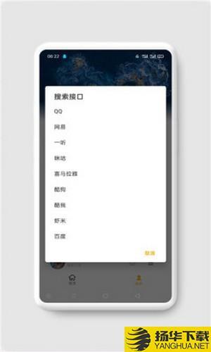 ah音乐下载最新版_ah音乐app免费下载安装