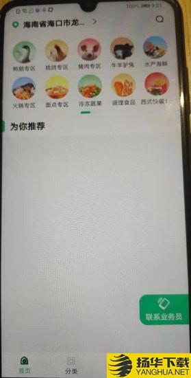 大罗塘下载最新版_大罗塘app免费下载安装