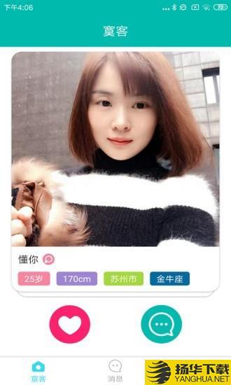 寞客下载最新版_寞客app免费下载安装