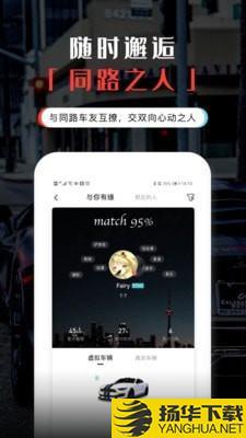 零坐标下载最新版_零坐标app免费下载安装