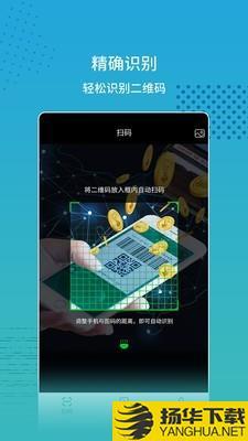 闪电扫码大师下载最新版_闪电扫码大师app免费下载安装