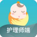 悦母婴护理师下载最新版_悦母婴护理师app免费下载安装