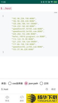 网页源代码下载最新版_网页源代码app免费下载安装