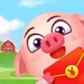 分红猪下载最新版_分红猪app免费下载安装