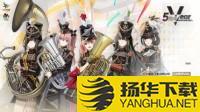 《英雄联盟手游》狮子狗英雄介绍视频发布 5月6日与螳螂同步上线宿命对决