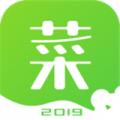 优小菜下载最新版_优小菜app免费下载安装