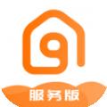 99康养服务版下载最新版_99康养服务版app免费下载安装