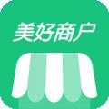 美好商户下载最新版_美好商户app免费下载安装