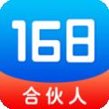 168联盟下载最新版_168联盟app免费下载安装