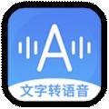 音频转文字助手下载最新版_音频转文字助手app免费下载安装