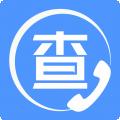 天网查企业电话下载最新版_天网查企业电话app免费下载安装