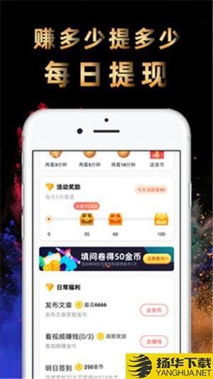 丝瓜短视频下载最新版_丝瓜短视频app免费下载安装